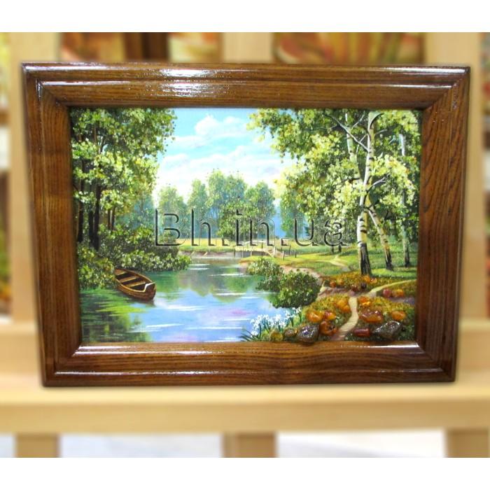 Пейзаж класичний (П-232) 20х30 см.