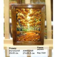 Пейзаж класичний (П-321) 20х30 см.