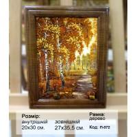 Пейзаж класичний (П-372) 20х30 см.