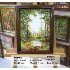 Пейзаж класичний (П-188) 30х40 см.