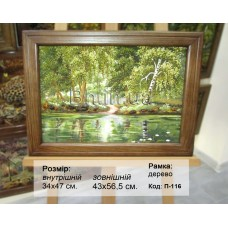 Пейзаж класичний (П-116) 34х47 см.