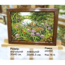 Пейзаж з квітами (ПК-17) 30х40 см.