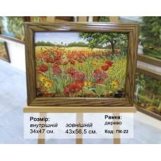 Пейзаж з квітами (ПК-22) 34х47 см.
