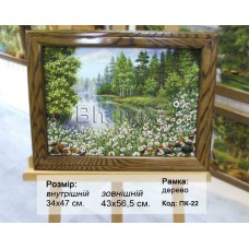 Пейзаж з квітами (ПК-25) 34х47 см.