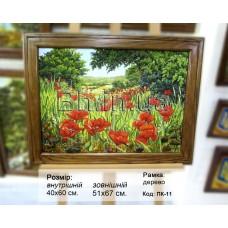 Пейзаж з квітами (ПК-11) 40х60 см.
