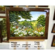 Пейзаж з квітами (ПК-21) 40х60 см.