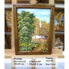 Пейзаж Український (ПУ-82) 30х40 см.