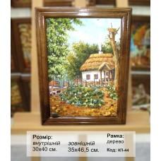 Пейзаж Український (ПУ-84) 30х40 см.