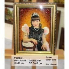 Портрет №85 30х40 см.