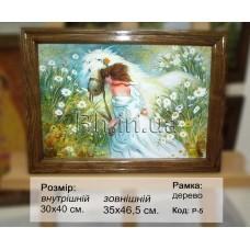 Романтичні сюжети (Р-5) 30х40 см.