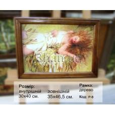 Романтичні сюжети (Р-8) 30х40 см.