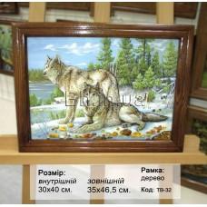 Вовки (ТВ-32) 30х40 см.