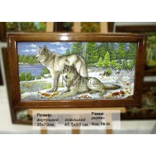Вовки (ТВ-32) 35х70 см.