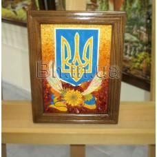 Символіка України (СУ-4) 15х20 см.