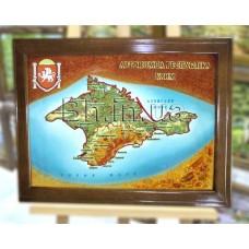 Символіка України (СУ-11) 40х60 см.