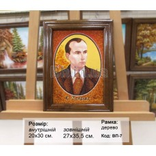 Портрет Степан Бандера (ВП-7) 20х30 см.