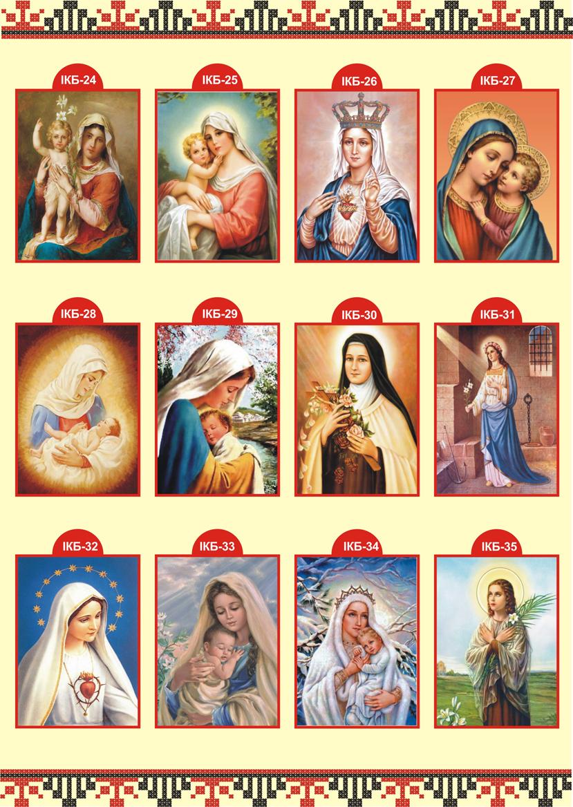 Каталог эскизов Иконы Божья матерь ИКБ 3